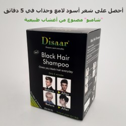 Disaar Champoing Colorant...