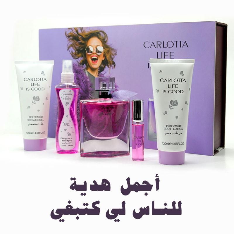 coffret Parfum - Cadeau pour femme